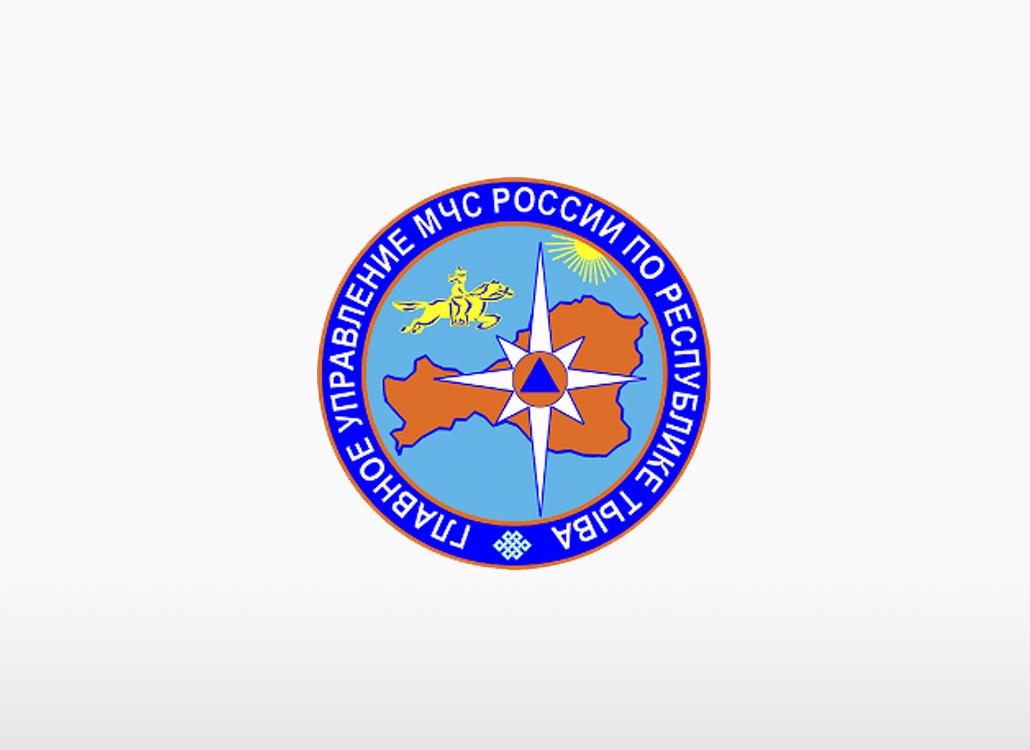 БПЛА Supercam вертолетного типа будет поставлен в МЧС России по Республике Тыва
