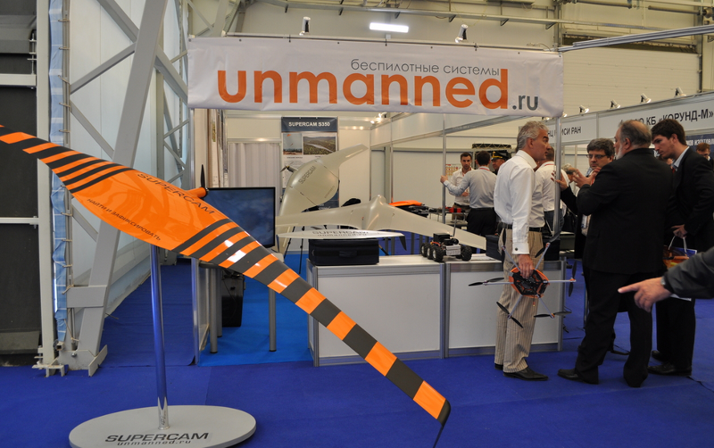 Группа компаний «Беспилотные системы» приняла участие в Международном форуме «Армия-2015»