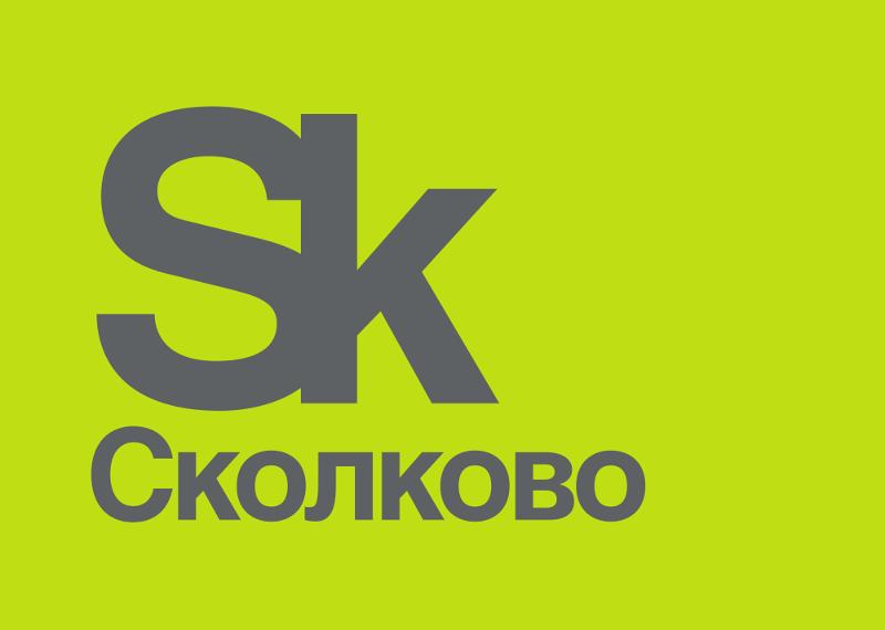 Группа компаний «Беспилотные системы» стала резидентом «Сколково»